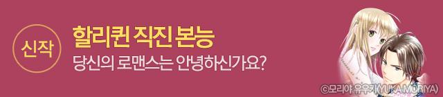 만화_미스터블루_할리퀸