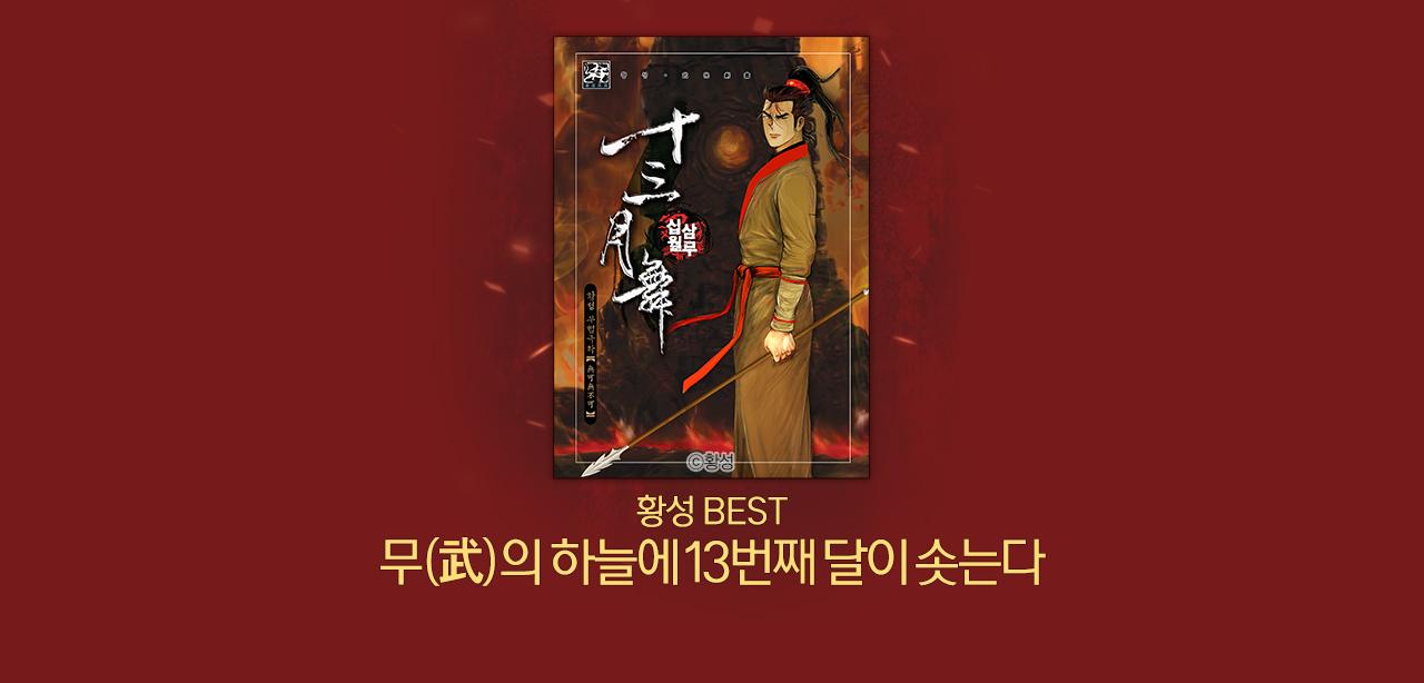 만화_미스터블루_