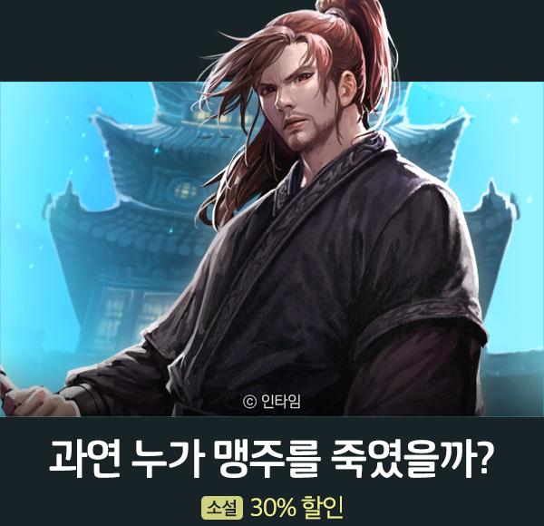 소설_인타임_판무테마_0128 종료