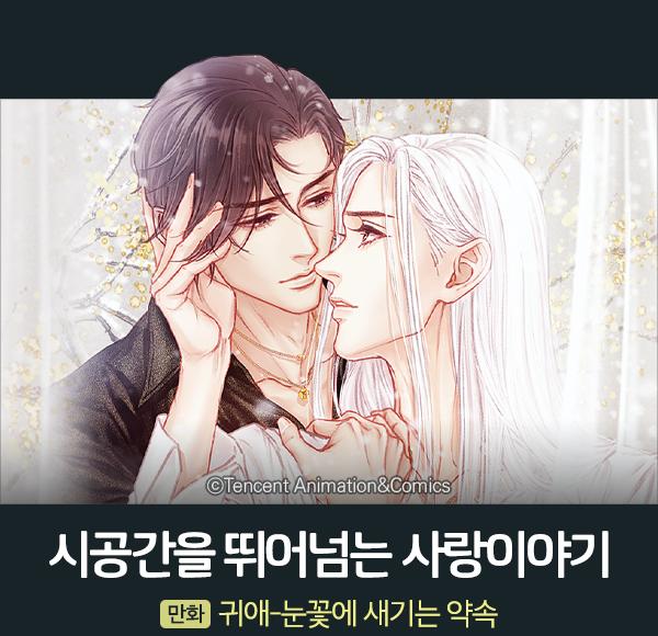 만화_대원씨아이콘1_bl 신작 귀애