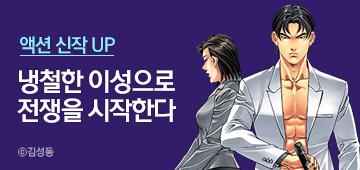 만화_미스터블루_김성동