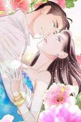 시한부 결혼