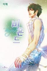 [연재] 비욘드(BEYOND)