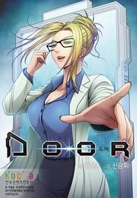 도어(Door)(챔프D 연재)