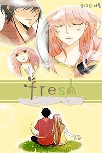 프레쉬(fresh) [스크롤]