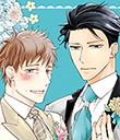 [B-가든] 결혼 합시다, 야모메 씨