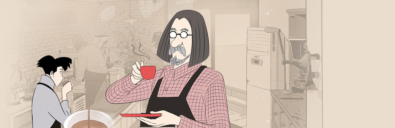 커피 한잔 할까요?