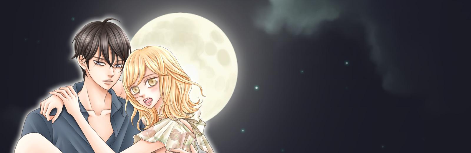 달이 뜨면 만나요