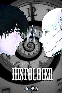 히스톨져(Histoldier) - 역사를 바꾸는 자들 (연재)