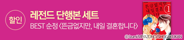만화_미스터블루(dcw)_레전드 단행본