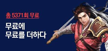 소설_미스터블루_무료기획전_0204종료