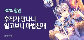 소설_인타임_판무테마_0601 종료