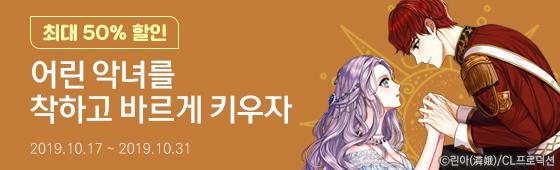 소설_KW북스_로맨스테마_1031 종료