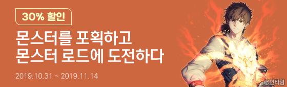 소설_인타임_판무테마_1114 종료