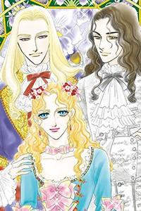 두 왕자와의 비밀스런 사랑