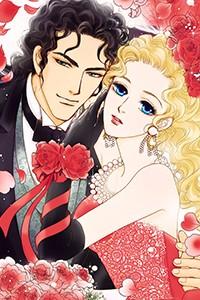 붉은 장미와 흑사자