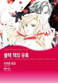 이치쥬 유코 패키지 2