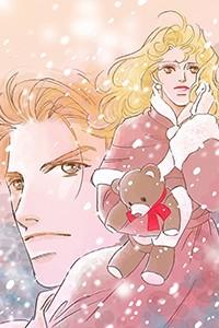 하얀 겨울의 선율(사랑을 잇는 계보Ⅰ)