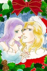 산타클로스에게 키스를
