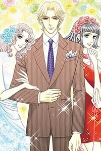 천사와 악마와 CEO(사랑의 삼각관계Ⅱ)