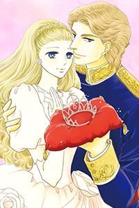 왕자님은 이미테이션 로즈를 사랑한다