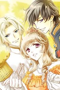 두 명의 왕자와 사랑의 왕궁