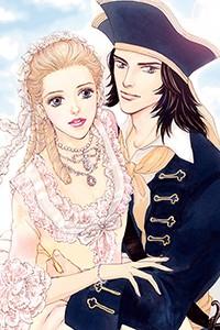 해적왕과 용 문장의 공주