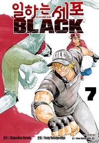 [연재] 일하는 세포 BLACK