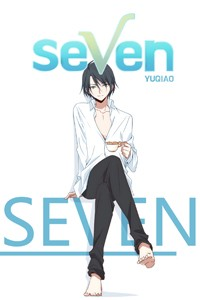 seven [스크롤]