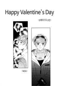 [해피니스B] Happy Valentine Day - 소매치기 두 소년