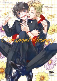 [블랙스완] Caramel Honey