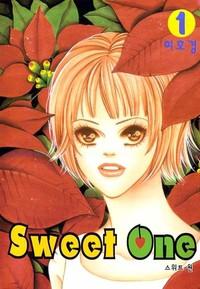 스위트 원(Sweet One)