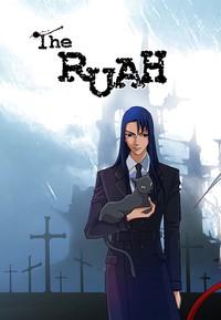 The RUAH (루아)