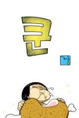 쿤(KOON)