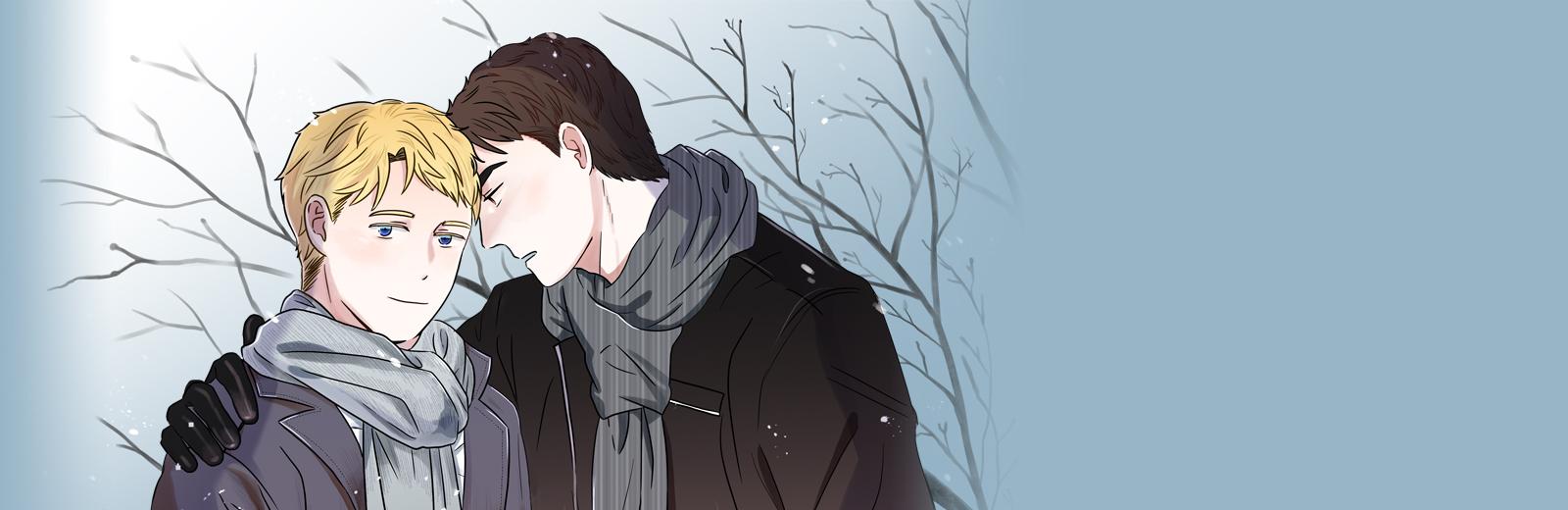한겨울의 재회