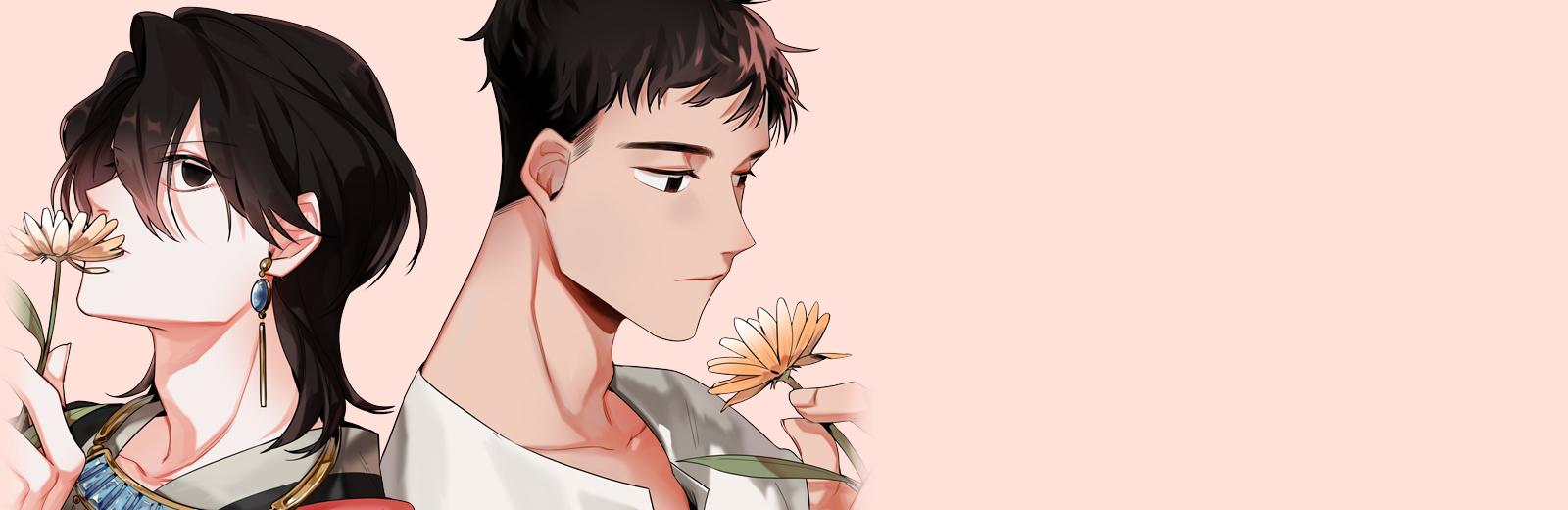 그늘 핀 들꽃