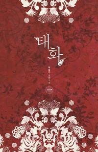 태화 - 블랙 라벨 클럽 014