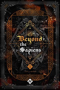 Beyond the Sapiens (비욘드 더 사피엔스)