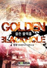 Golden Blackhole