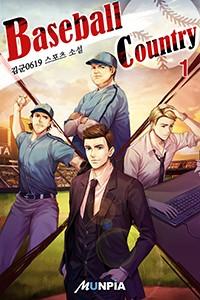 Baseball Country